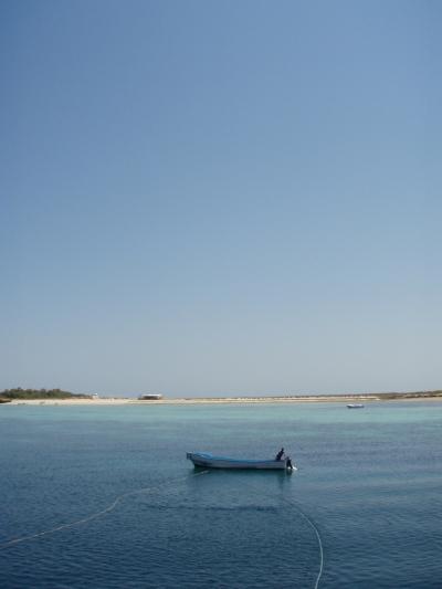 Djibouti seascape